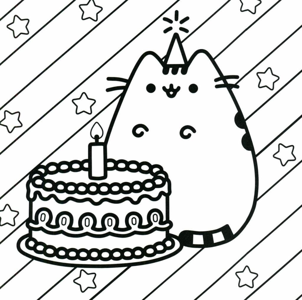 легкие картинки для срисовки на день рождения