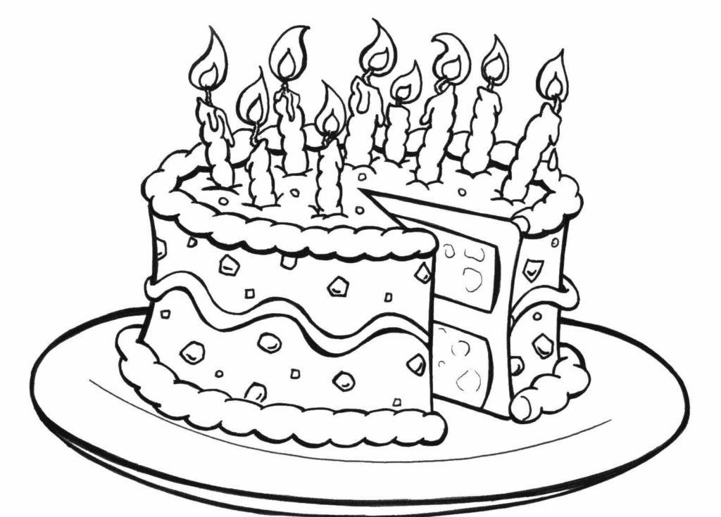 срисовать открытку с днем рождения