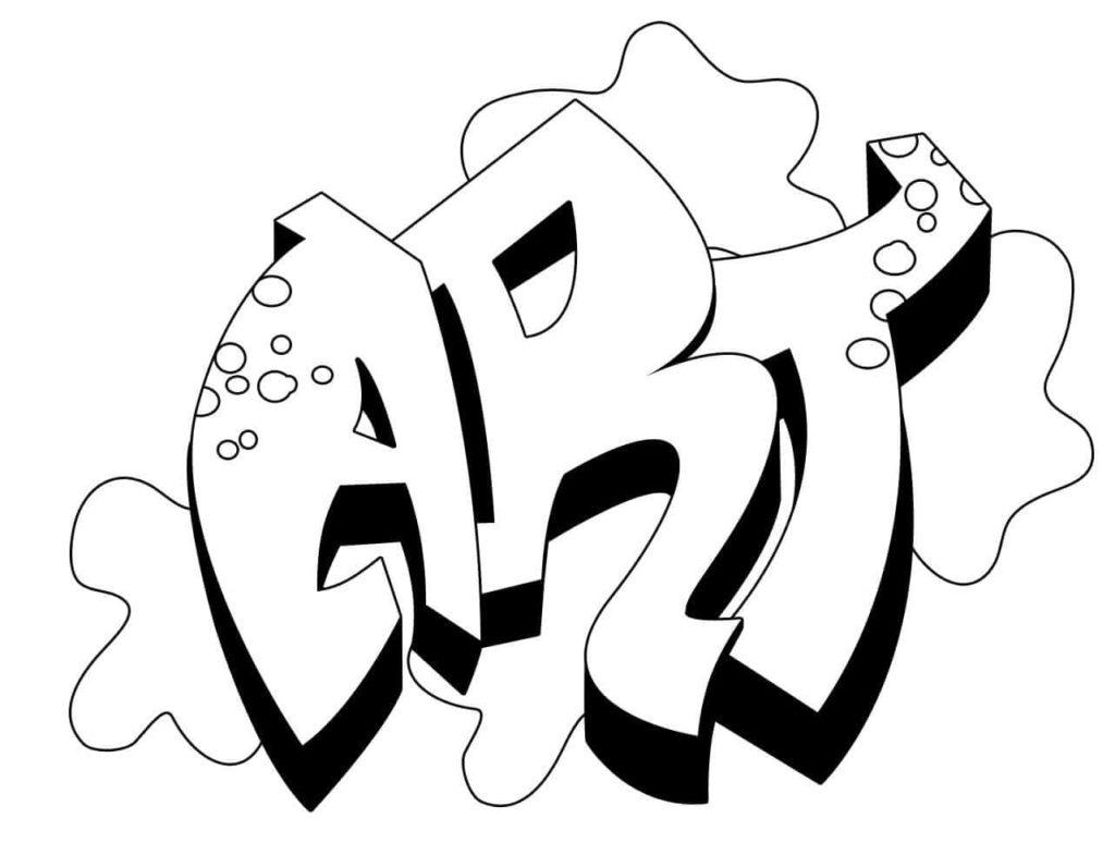 рисунки для срисовки легкие граффити