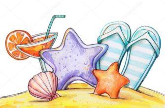 картинки для срисовки лето коктейль