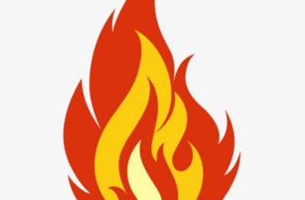 рисунки огня для срисовки