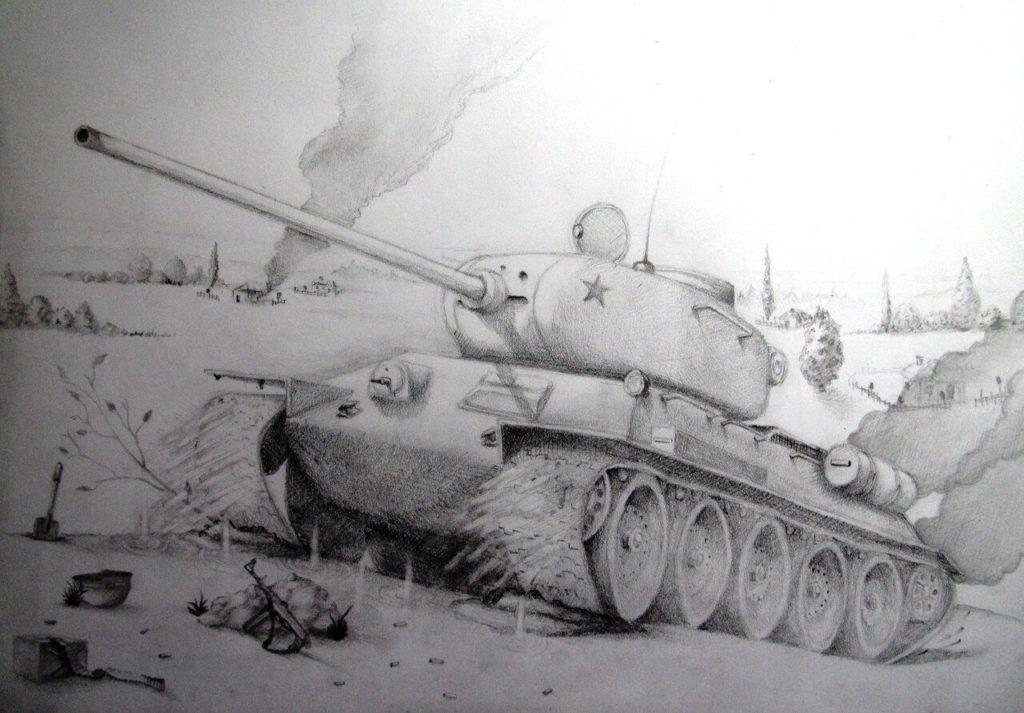 картинки для срисовки война