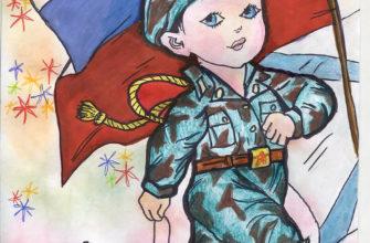 военные рисунки для срисовки россия